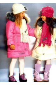 Зимние пальто и куртки